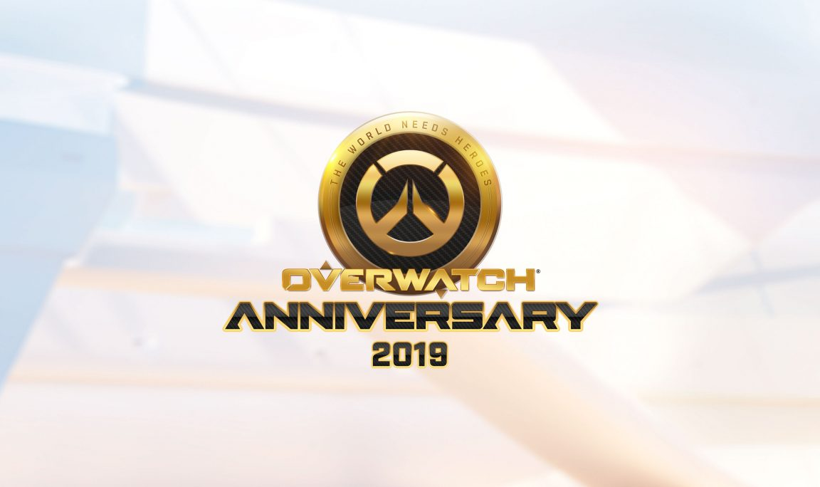 Overwatch Anniversary Event 2019